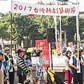 2017台灣新劇藝術節在彰化-文化火車頭藝術行動9.jpg