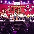 2018彰化市跨年晚會-永安夜市嗨跨年4.jpg