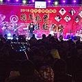 2018彰化市跨年晚會-永安夜市嗨跨年3.jpg
