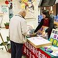 迎新春賀新年!彰化監理站與華山基金會舉辦「捐發票、送春聯」4.jpg
