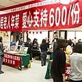 迎新春賀新年!彰化監理站與華山基金會舉辦「捐發票、送春聯」1.jpg