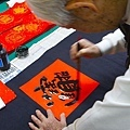 迎新春賀新年!彰化監理站與華山基金會舉辦「捐發票、送春聯」6.jpg