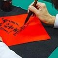 迎新春賀新年!彰化監理站與華山基金會舉辦「捐發票、送春聯」10.jpg