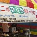 移民署彰化縣服務站「新住民卦山神廚賽」9.jpg