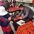 彰化縣文化局新春揮毫送春聯 彰化火車站國樂演奏歡慶新年4.jpg