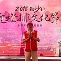 2018白沙坑迎燈排文化節記者會-文德宮主委王良峯.jpg
