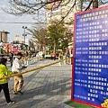 彰化燈會【元宵聯歡晚會】6.jpg