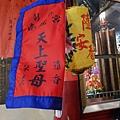 彰化南瑤宮推出復刻版的進香旗、隨香燈.jpg