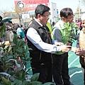 2018彰化植樹贈苗活動-彰化市茄南社區活動中心2.JPG