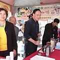 彰化植樹節活動-八卦山咖啡和蜂蜜供民眾品嚐1.JPG