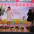 彰化植樹節贈苗活動-彰化市茄南社區活動中心5.JPG