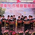 彰化植樹節贈苗活動-彰化市茄南社區活動中心6.JPG
