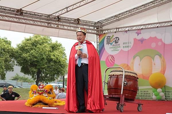 彰化兒童節慶祝活動-員林圓林園童樂趣3.JPG