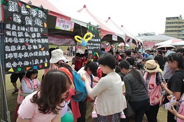 彰化兒童節慶祝活動-員林圓林園童樂趣29.JPG