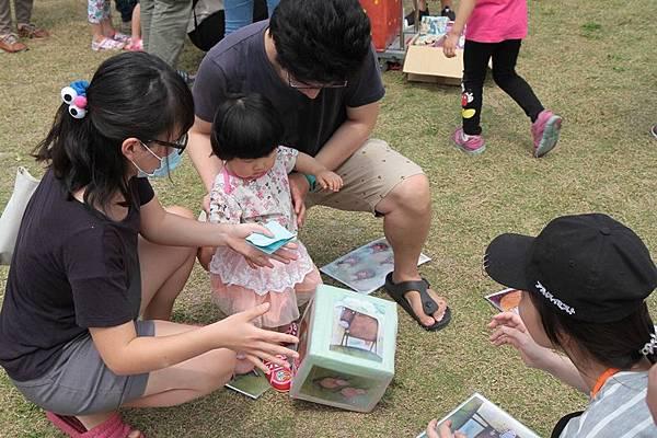彰化兒童節慶祝活動-員林圓林園童樂趣31.JPG