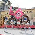 2018大甲媽祖遶境回鑾10.JPG