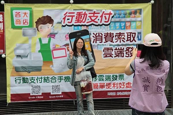 彰化分局租稅宣導活動-福興穀倉前廣場捐發票換好禮6.JPG
