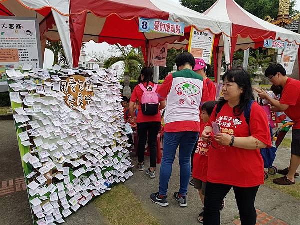 428兒童保護日 家扶籲用愛包圍受虐兒8.jpg