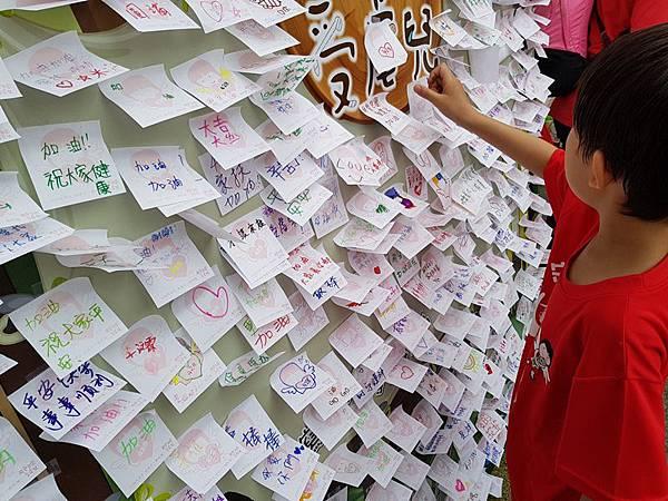 428兒童保護日 家扶籲用愛包圍受虐兒9.jpg