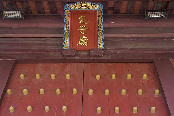 彰化孔子廟4.jpg