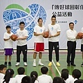 彰化之光林書豪故鄉之旅 傳好球回彰化公益活動1.jpg