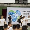 彰化之光林書豪故鄉之旅 傳好球回彰化公益活動11.jpg