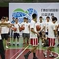 彰化之光林書豪故鄉之旅 傳好球回彰化公益活動7.jpg