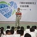 彰化之光林書豪故鄉之旅 傳好球回彰化公益活動24.jpg