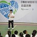 彰化之光林書豪故鄉之旅 傳好球回彰化公益活動25.jpg