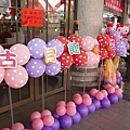 彰化古月民俗館12週年館慶活動4.jpg