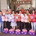 彰化古月民俗館12週年館慶活動2.jpg