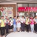 彰化古月民俗館12週年館慶活動3.jpg