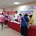 107年彰化縣身心障礙者端午節活動14.jpg