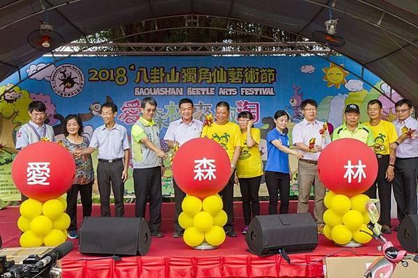 2018八卦山獨角仙藝術節 來彰化社頭清水岩生態旅遊3.jpg