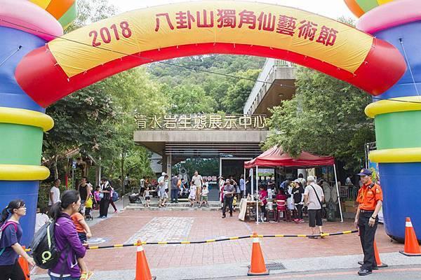 2018八卦山獨角仙藝術節 來彰化社頭清水岩生態旅遊19.jpg