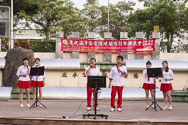 彰化市延平社區慶祝端午節活動1.jpg