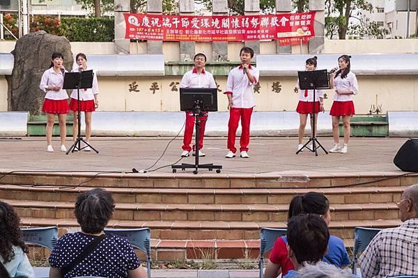 彰化市延平社區慶祝端午節活動2.jpg