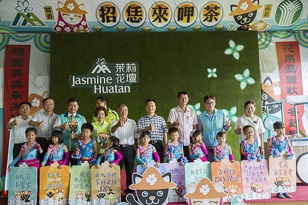 花壇鄉農會百周年慶典 7-8日在茉莉花壇夢想館2.jpg