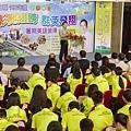 彰化暑期英語營 華裔青年志工下鄉教英文7.jpg
