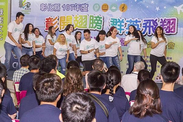 彰化暑期英語營 華裔青年志工下鄉教英文1.jpg