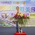 美國德克薩斯大學大河谷分校 Ping Xu徐平教授.jpg