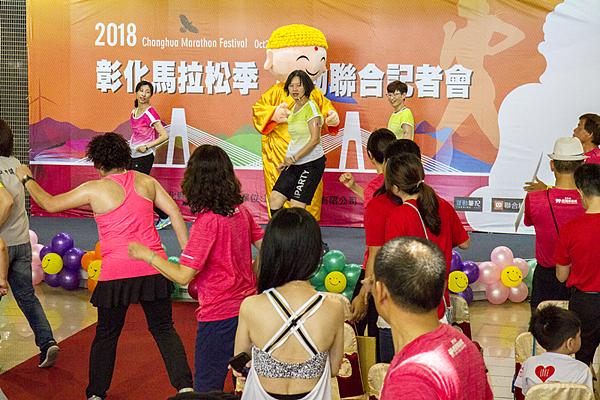 2018彰化馬拉松季 九大馬拉松賽事創全國第一3.png