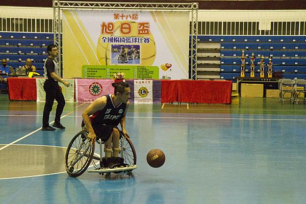 旭日盃輪椅籃球賽 彰化縣立體育館開賽2.png