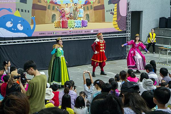 2018彰化兒童藝術節 讓藝術與創意充滿一夏3.png