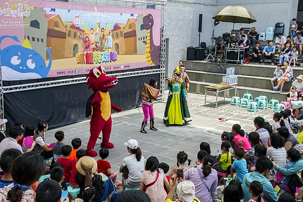 2018彰化兒童藝術節 讓藝術與創意充滿一夏1.png