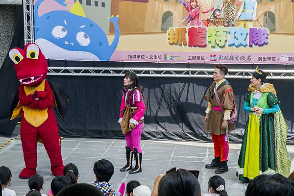 2018彰化兒童藝術節 讓藝術與創意充滿一夏2.png