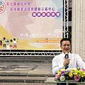 彰化縣職探中心啟用典禮 技職教育向下扎根7.png
