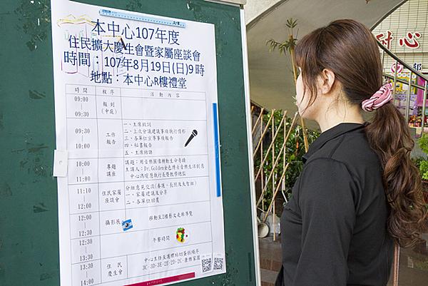 金色博士戲曲遊台灣 彰化養護中心攝影展2.png
