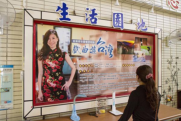 金色博士戲曲遊台灣 彰化養護中心攝影展1.png