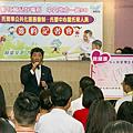 衛生福利部長陳時擔任今日簽約儀式見證人.png